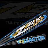 [Z2K] 이스턴 20주년 기념 알루미늄배트 (-5)