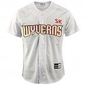 [SK 와이번스] 2020 레플리카 유니폼 (백색) 홈