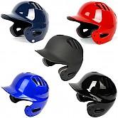 브렛 조절식 양귀 헬멧