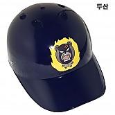 모리모토 두산 프로구단 어린이 헬멧